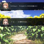 ヴェスタリアサーガ攻略日記 第14章『悪夢の森 』